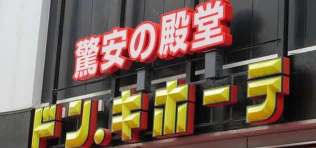 神奈川県の神待ち家出少女掲示板