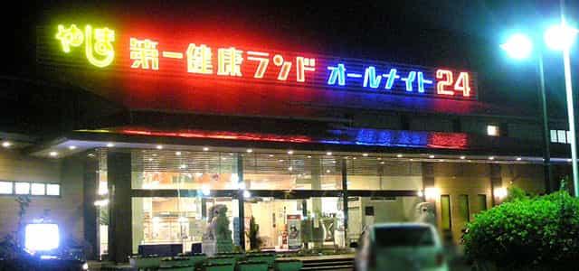 香川県の神待ち家出少女掲示板