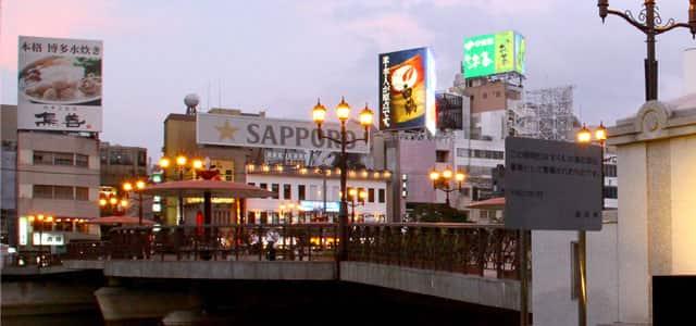 福岡県の神待ち家出少女掲示板