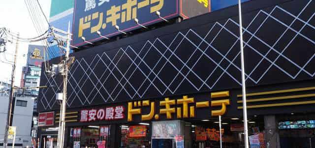 大阪府の神待ち家出少女掲示板